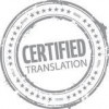 Our most frequent certified translations....
